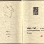 Samizdat, 1985, defined