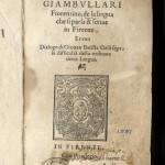 Giambullari, De la Lingua..., 1551, Title Page