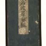 BQ1993-C5-K86-1760-front-cover