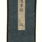 BQ2053-J3-K86-1764-v5-front-cover