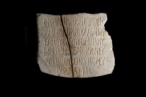 Greek Tablet