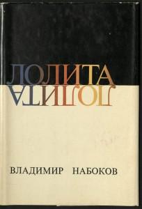 Lolita-cover