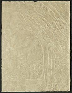 pr5902-a3-1987-cover