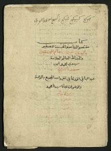 MS-OR.12.48
