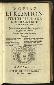 Morias Enkomion 1676 Title Page
