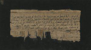 Papyrus205v