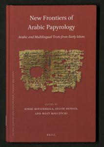 ArabicPapyrologyCover